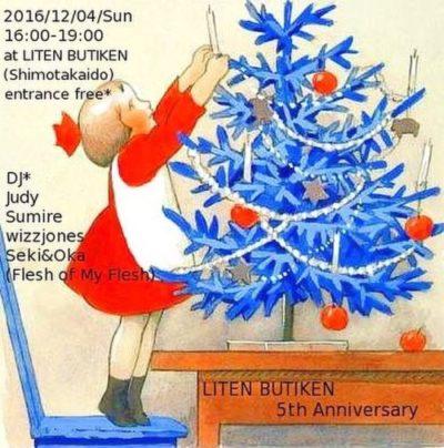 litenbutiken,5周年スウェーデンクリスマス下高井戸北欧雑貨ヴィンテージ雑貨屋,世田谷線カフェ北欧カフェ,パーティーイベントDJ,インディポップライブクリスマス