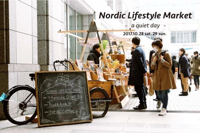 Nordic Lifestyle Market,liten butiken,北欧雑貨,蚤の市,北欧ヴィンテージ,青山国連大学,Tokyo,下高井戸,カフェ,DJ